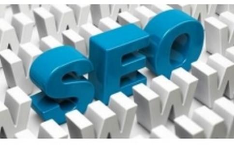 【seo资源】高端的网站是怎样注册的