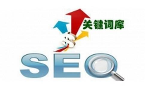 分享网站SEO域名URL路径优化心得