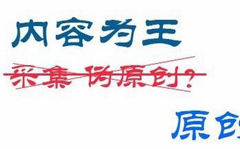 【seo工具】网站SEO优化重点是网站内部還是外站