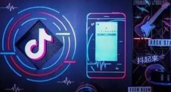 如何利用抖音短视频卖产品? 抖音短视频推广产品方法!