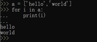Python基础必学知识点:循环
