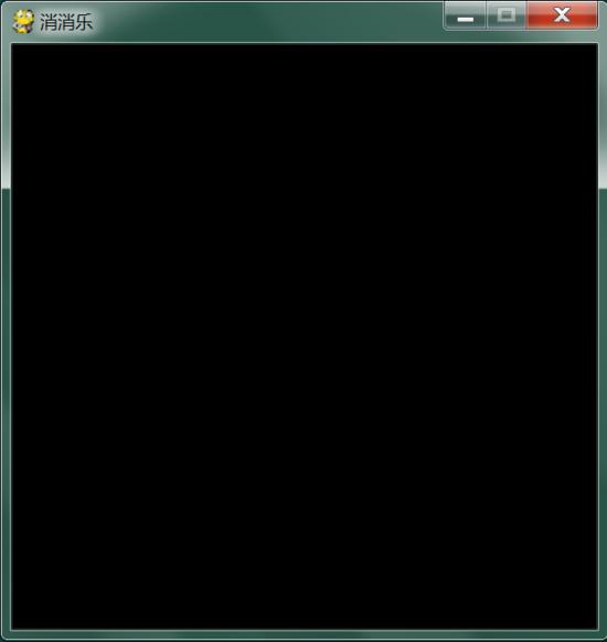 用 Python 写个消消乐小游戏