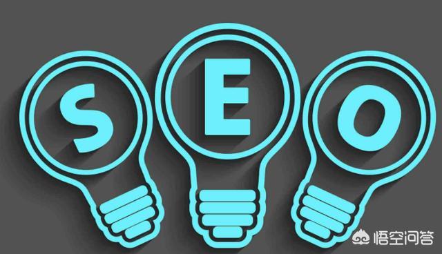 「涉县网站优化」如何能做好一个网站优化排名?-趣快排SEO