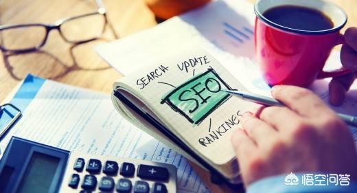 「蓬莱网站优化」如何推广与优化电子商务网站?-趣快排SEO