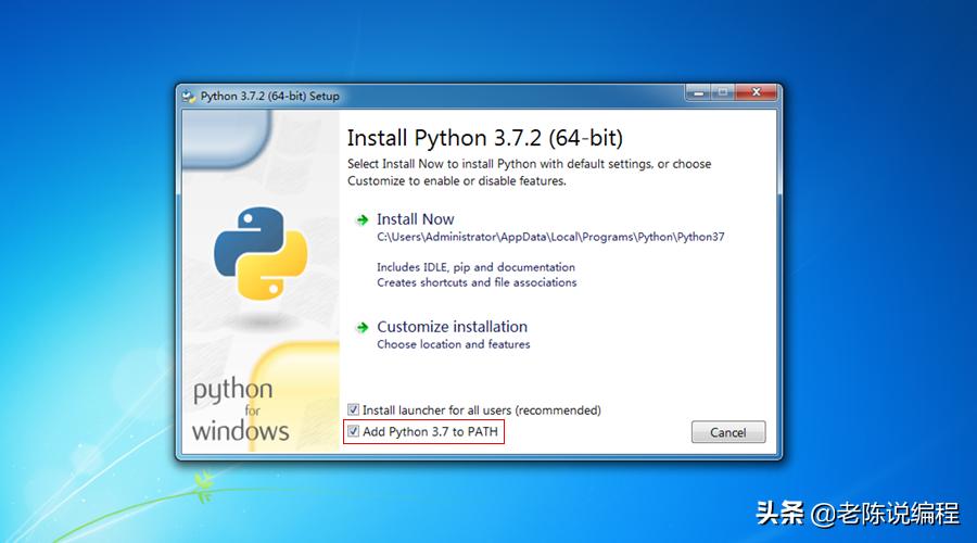 第2天   12天搞定Python,运行环境(超详尽步骤)