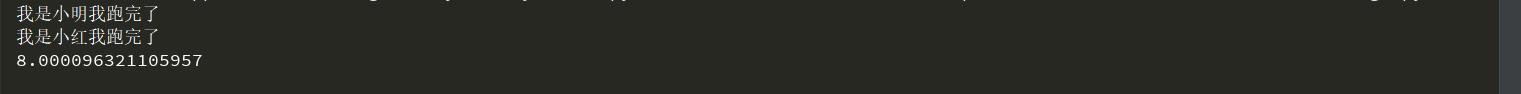 Python线程同步爬虫入门级案例,采集整站图片素材!