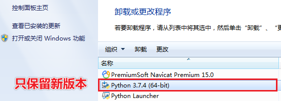 Non-ASCII charcter '\xe5' in file path on line but no encoding declared; see http://python.org/dev/peps/pep-0263/ for details