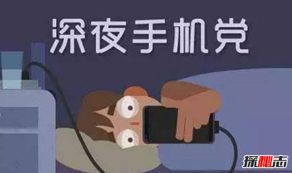 玩手机会得眼癌吗?揭秘手机致癌谣言