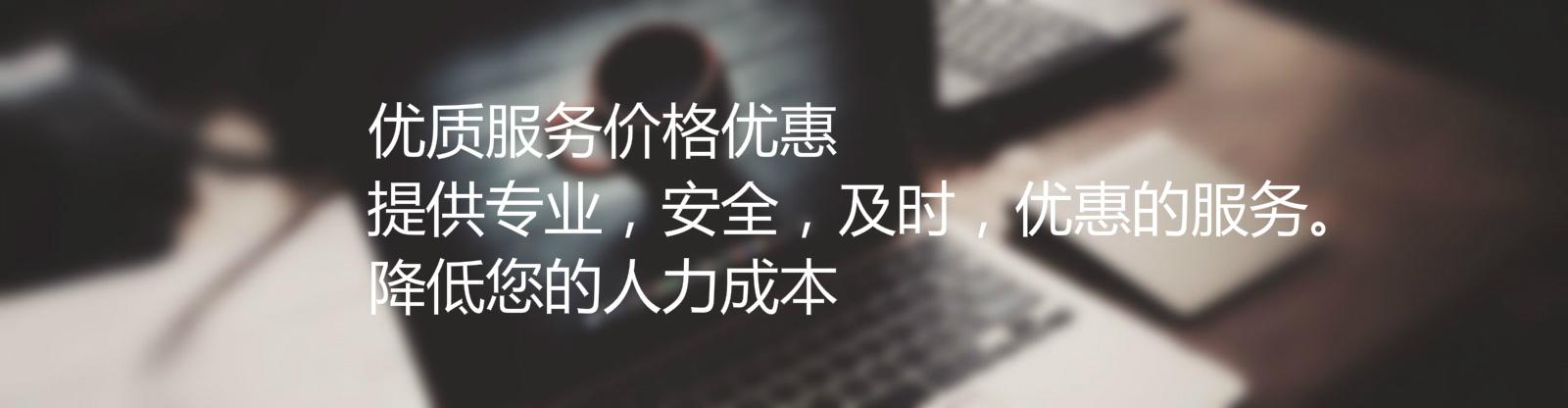 「武汉网站排名优化价格」求seo经验